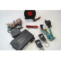 Wholesale Alarm with Remote Engine Starter ​ from china suppliers