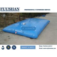 Fuushan China Top Selling  Pressure Tank Bladder For Water Treatment for sale
