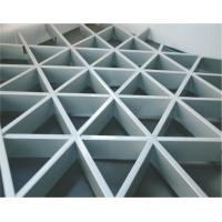 Wholesale Decorative False Metal Grid Ceiling system from china suppliers