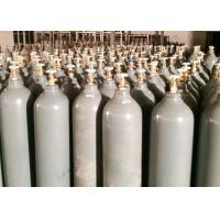 Wholesale Buy Xe Gas Online Medical Noble Gas Xenon Gaseous Form Non Flammable Non Toxic Gas from china suppliers