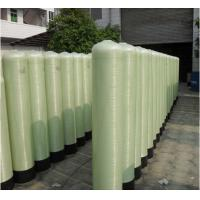 Best Residential Water Filter And Softener Pentair uQality 1035 FRP Tank wholesale