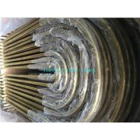 Wholesale ASTM B111 U Bending Cold Drawn Seamless Copper Alloy Tubes  C68700  C71500 C68700 from china suppliers