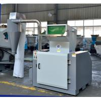 Wholesale Soundproof Centralized Granulator RGQ-26G/36G from china suppliers