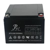 Wholesale CE UL Certificate AGM Lead Acid 12V 26AH Battery for UPS System from china suppliers
