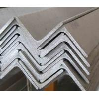 Wholesale COld Rolled Stainless Steel Angle Bar 420 With 2B Surface SS Angle Bar from china suppliers