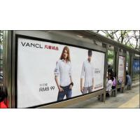 """Wholesale Low Carbon / Consumption Large Format 1.5m / 60 """" Wide Light Box Bus Shelter Advertising from china suppliers"""