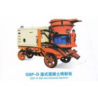 Wholesale 7.5kw 7m³ / h Output Wet Concrete Shotcrete Machine 8 - 10m³ / min For Tunnel from china suppliers