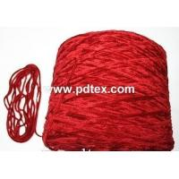 Wholesale 2nm acrylic chenille yarn from china suppliers