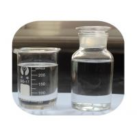 Wholesale MDG Diethylene Glycol Monomethyl Ether Molecular Formula C5H12O3 Glycol Ether Solvent from china suppliers