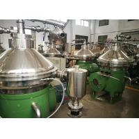 Wholesale Low Cost Disc Oil Separator Full Automatic Control Continuous Operation ISO Approved from china suppliers