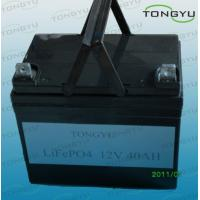 Powerful 12 Volt 40Ah LiFePO4 Battery for Solar systems , UPS , Wind Power