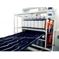 Wholesale Recycle PP/PE  Plastic  Roof Tile Making Machine /  Plastic Sheet Extrusion Line with reasonable price from china suppliers