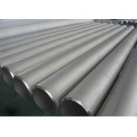 NPS 2.5 Inch TP316 / 316L Seamless Stainless Steel Pipe Schedule 80 For Fluids