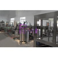 Wholesale Roller Type PET Bottle Sorting Machine For Carbonated Soft Drink / Juice from china suppliers