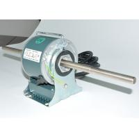 Efficency Electric Motor / Double Shaft air conditioner blower motor 3 Speed Insulation class B/F