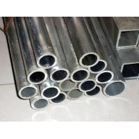 Wholesale 6063 T832 Aluminium Hollow Round Bar High Weight - To - Strenght  Good Workability from china suppliers