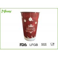 Wholesale Chirstmas Paper Insulated Disposable Coffee Cups With Snowflake Design , Eco Friendly from china suppliers