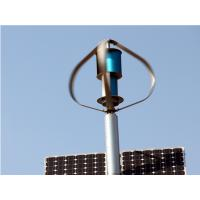 Best 12V Wind Solar Hybrid System With 300W VAWT for Highway Road Monitoring System wholesale