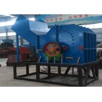 Wholesale Blue Small Scrap Metal Crusher Machine For Beverage Cans / Paint Buckets from china suppliers