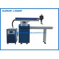 Wholesale 300 Watts Channel Letter Laser Welding Machine High Speed No Pollution from china suppliers