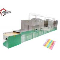 China Degradable Food Grand Paper Drinking Straw Microwave Dryer Drying Machine for sale