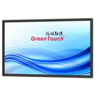 China 55 Inches SKB3 Series LCD All In One Touch PC Class And Meeting Room Use for sale