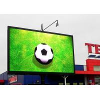 High Brightness Front Access Outdoor Full Color LED Display IP65 1R1G1B ( DIP )