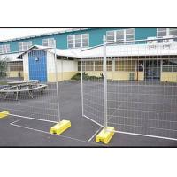 Wholesale Freestanding Temporary Fencing For Construction Site 17*150mm Mesh from china suppliers
