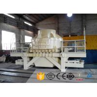 China Cubic Shape Stone Crusher Machine Vertical Strong Crushing Capacity for sale