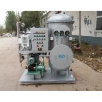 Wholesale Mepc 15ppm Bilge Separator Marine Oily Water Separator from china suppliers