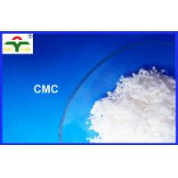 Wholesale Carboxy Methyl Cellulose CMC Ceramic For Ceramic Tiles / Glaze Slip from china suppliers