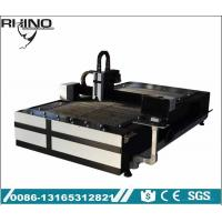 Wholesale Efficient Raycus 1000W Fiber Laser Cutting Machine , High Accuracy Metal Laser Cutter from china suppliers