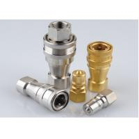 Wholesale Detect Leakage Refrigeration Press Fittings Quick - Filling Coupler Series from china suppliers