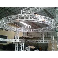 Wholesale Rotating Circular Truss Aluminum Trussing Hang Roof - Domes / Balls 8 parts from china suppliers