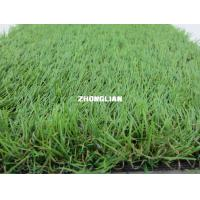 Wholesale Soft Natural Outdoor Artificial Grass Fire-retardant With 25mm Height from china suppliers