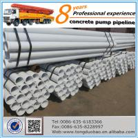 Wholesale concrete pump pipe from china suppliers