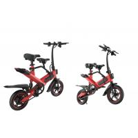 Wholesale Multi Functional Electric Folding Road Bike Maximum Load 120kg For Commuting from china suppliers
