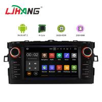 China Canbus Radio Portable Dvd Player For Car , Auris Toyota Dvd Entertainment System on sale