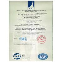 Shenzhen HuaChun Science &Technology Industry CO., LTD. Certifications