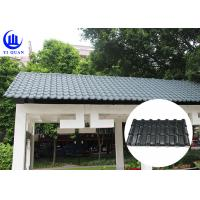 Wholesale Light Weight Building Materials Thick Plastic Decorative Long Span Color Coated Roofing Sheet from china suppliers