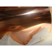 Wholesale Laminated T2 Copper Foil Roll / Copper Sheet Roll For Shielding Braided RF Cable from china suppliers