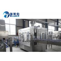 Wholesale Automatic Glass Drinking Bottles Alcohol Filling And Capping Machine PLC Control from china suppliers