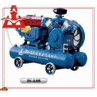 Wholesale 0.5 mpa S1125 Diesel Mining Air Compressor 25 HP , Diesel Engine Air Comprssor from china suppliers
