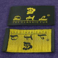 Wholesale Brand Name Clothing Woven Label / Woven Neck Labels Sewing In The Garment from china suppliers