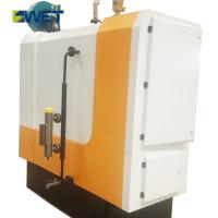 Wholesale Small Capacity Industrial Steam Boiler For Food Industries 0.7T Weight from china suppliers