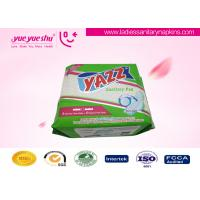 Wholesale Ultra Thick Disposable Sanitary Napkins 270mm 290mm 330mm Lengths Optional from china suppliers