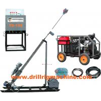 TD-100 hydraulic portable drilling rig Max. single weight 120 kg