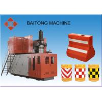 Best PLC Automatic Blow Molding Machine For HDPE Material Multilayers Plastic Bottle / Jerry Can wholesale