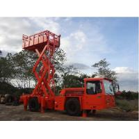 Wholesale Two Stage Combustion Underground Utility Equipment 1 Ton Scissors Lift Truck from china suppliers