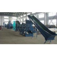 Wholesale Pet Bottle Recycling Line from china suppliers